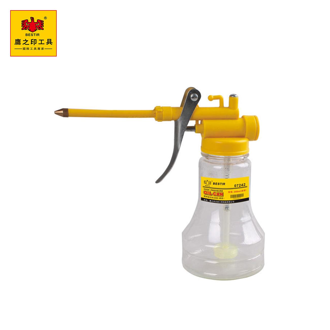 BST-07242/350ml透明高压机油壶(硬管)/鹰之印