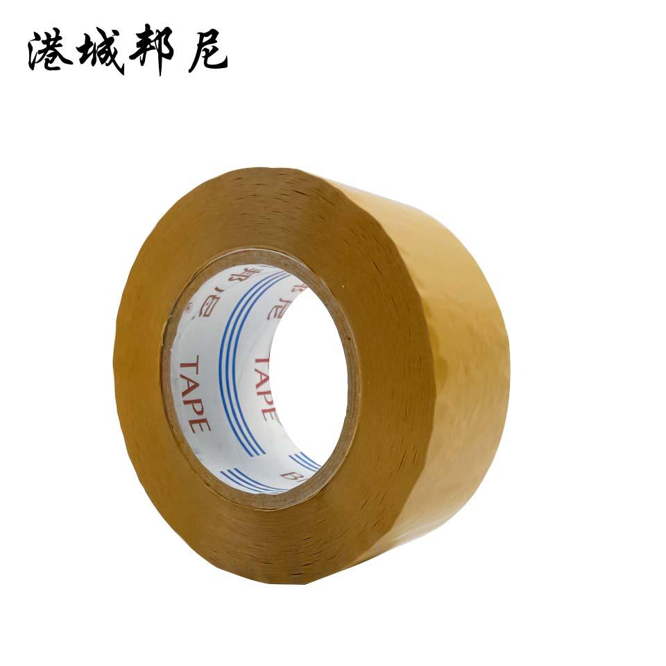 BOPP米黄不透明胶带/宽60mm 长100m/港城邦尼