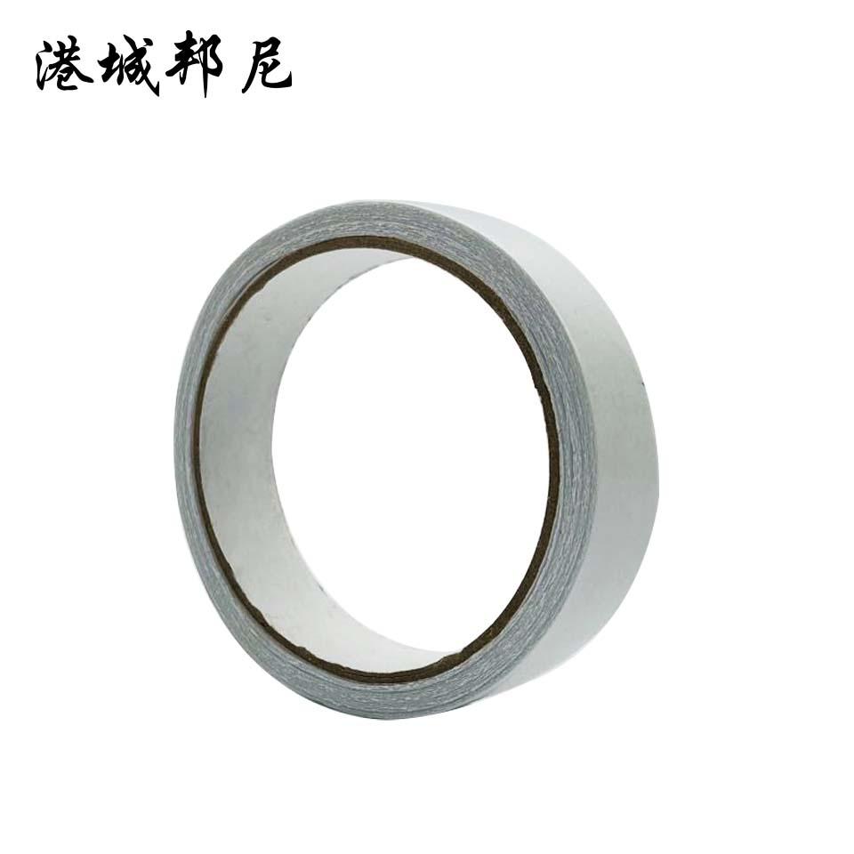 100U热熔白色薄双面胶/宽5mm 长8m/港城邦尼