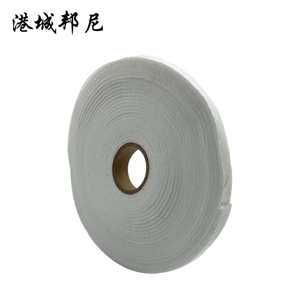 白色双面2.5mm厚pe双面泡棉胶/宽2cm 长10m/港城邦尼