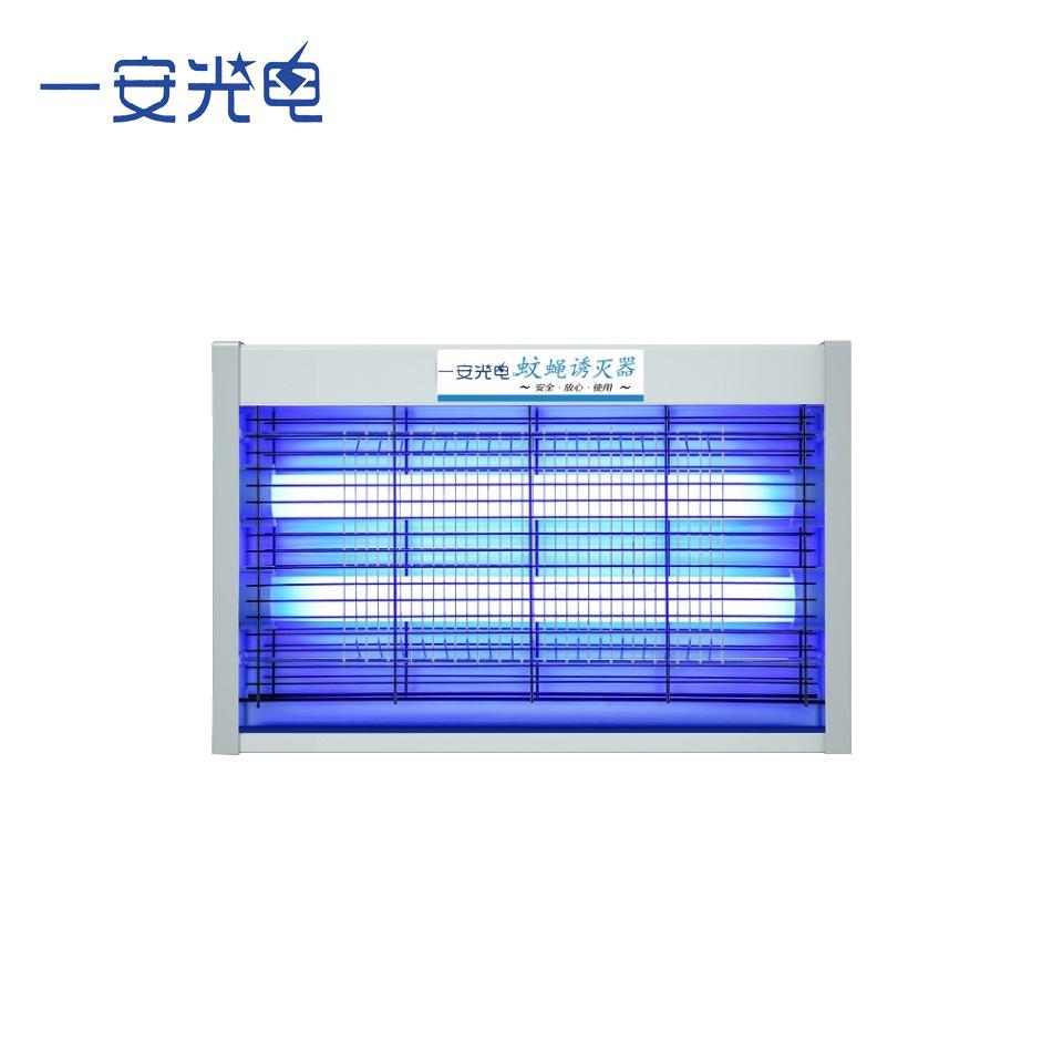 灭蚊灯/6W-375*240*55/一安光电