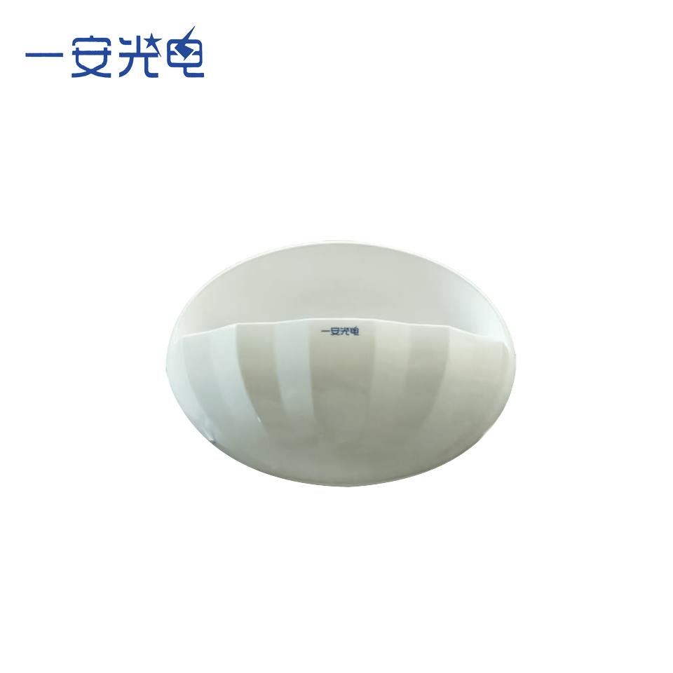 诱蚊灯/8W-粘捕式-半圆贴墙型/一安光电
