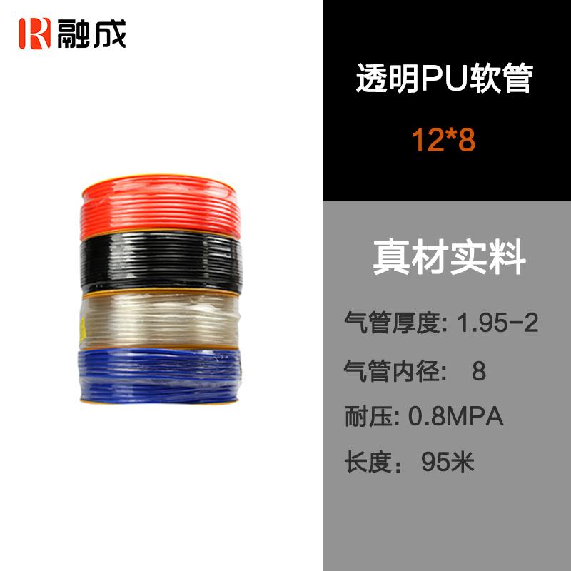 PU管/气管/风管/软管/透明/融成